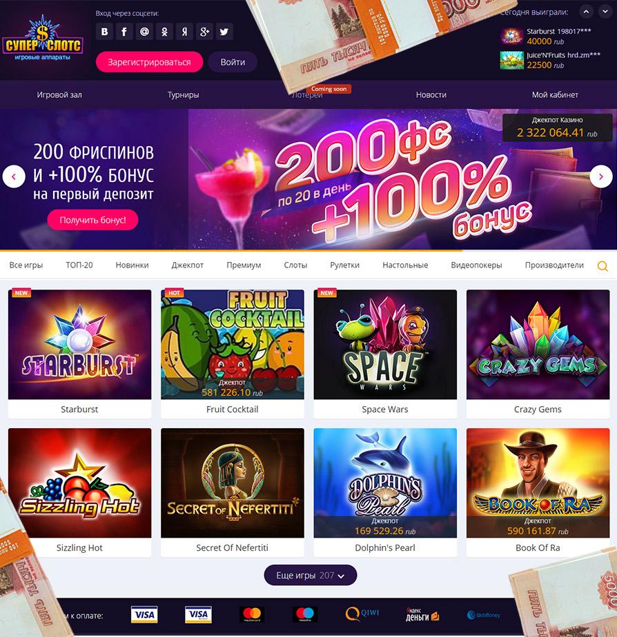 Онлайн казино с автоматическим выводом