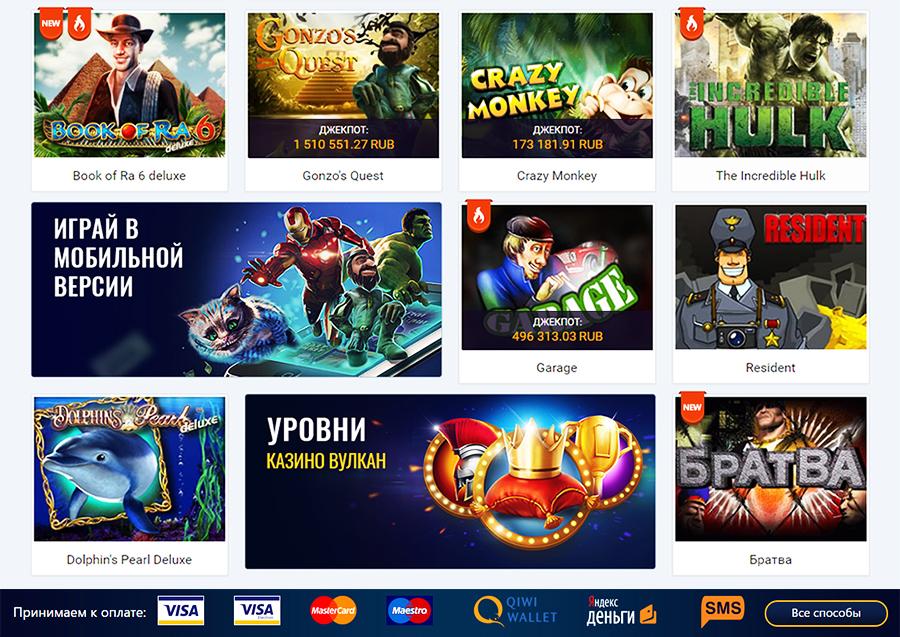 Бесплатные игры казино онлайн без регистрации играть в интернет казино без регистраций