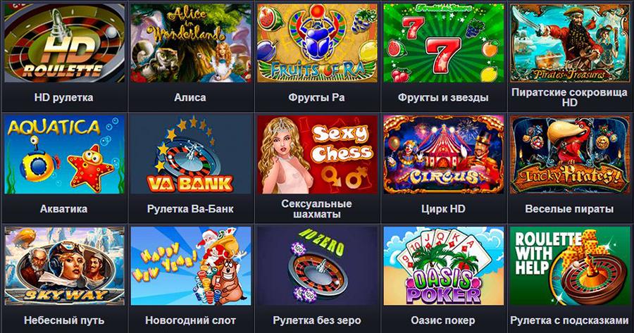 Игровые автоматы super jump скачать бесплатные игровые автоматы онлайн crazy monkey